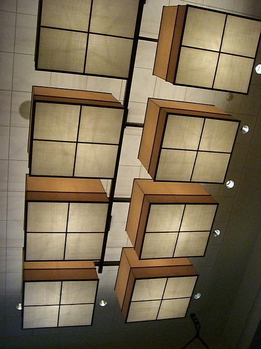 Podświetlany sufit podwieszany